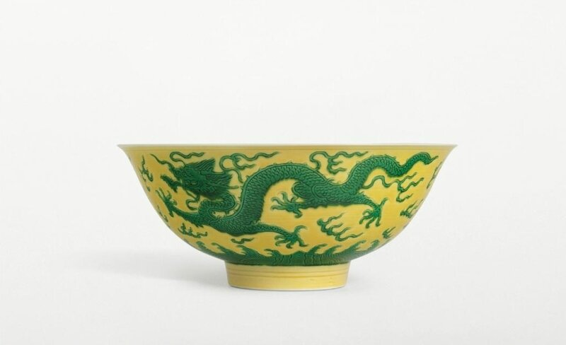 A fine and rare yellow-and-green 'dragon' bowl, mark and period of Yongzheng (1723-1735)