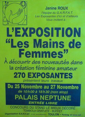 Affiche_Mains_de_Femmes_2011__R_solution_de_l__cran_