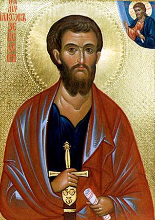 Saint Jacques le Majeur Apôtre 34976965_p