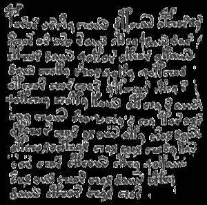 445px_Voynich_manuscript_excerpt