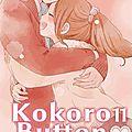 Typhon manga #100