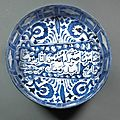 A rare Safavid <b>blue</b> and white bowl, signed by Ramadan, Persia, probably Mashhad, dated 1121 AH/1709 AD