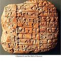 L'<b>épopée</b> de Gilgamesh : un récit en vers