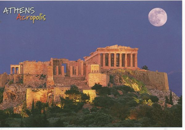 Athènes (7)
