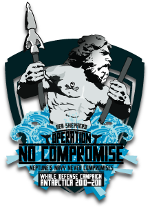 logo_no_compromise_300_tall