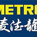 New <b>METRO</b> location to open December 12