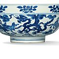 A <b>blue</b> and white 'mythical animals' bowl, Wanli six-character mark in underglaze <b>blue</b> and of the period (1573-1619)
