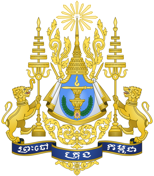 520px-Royal_Arms_of_Cambodia