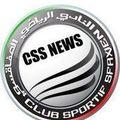 sfax css news