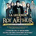 La Légende du Roi Arthur - À la <b>Patinoire</b> Mériadeck, à Bordeaux, le 1er avril