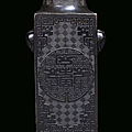 A rare and fine porcelain imitation bronze square vase, China, Ming Dynasty, <b>Jiajing</b> <b>Period</b> (1522-1566)