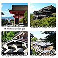 Kyoto, la cité des <b>temples</b> - part 2