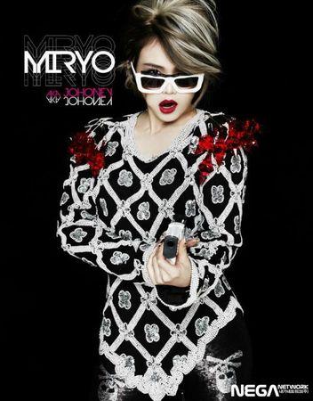 20120126_miryo_teaser3