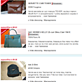 Bons plans : dcouvrez des sacs pas chers sur le Web