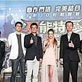 暴能特區Cyphers/Cyphers Online press conference and 3D fashion show + <b>Bioxutag</b> 15s CF