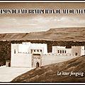 LA CHIBANYA34 AU MAROC