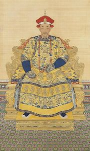 360px-Portrait_of_the_Kangxi_Emperor_in_Court_Dress