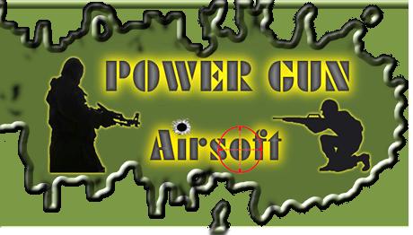 Logo powergun