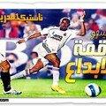 hassan11
