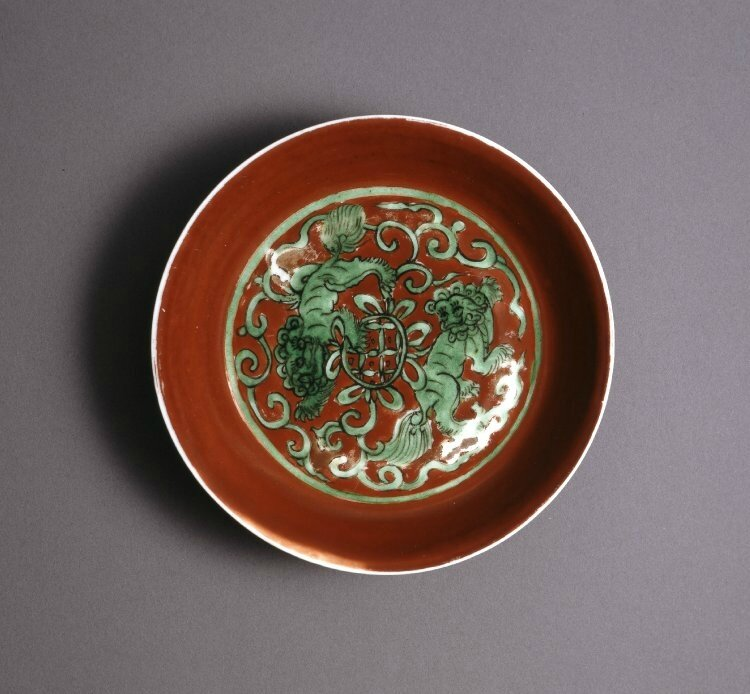 Porcelain dish with green enamel reserved on a red ground, Ming dynasty, Jiajing mark and period (1522-1566)