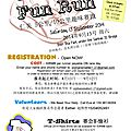 Still time to register for the 5K-10K Fun Run