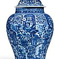 A blue and white '<b>Ladies</b>' jar and cover. Qing dynasty, Kangxi period - Sothebys