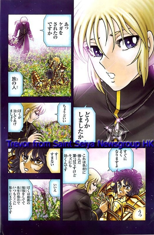 Saint Seiya Next Dimension - Page 2 6191195