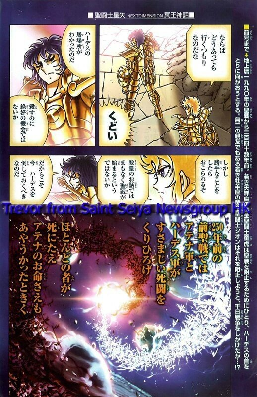 Saint Seiya Next Dimension - Page 2 6191175