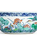 A doucai 'Mandarin Duck and <b>Lotus</b> Pond' bowl, Seal mark and period of Daoguang (1821-1850)