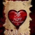 al chafi3