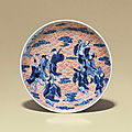 An underglaze blue and iron-red dish, Yongzheng six-character mark within double circles and of the period (1736-1795)