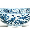 A large <b>blue</b> and white 'Peacock' bowl, Ming dynasty, 16th century