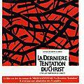 LA DERNIERE TENTATION DU CHRIST - 8/10