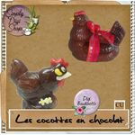 boudinette_cocottechoco_pv_17b87a5
