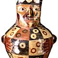 ART <b>AMERINDIEN</b> - HUARIS (VIe-XIe)