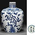 A late Ming blue and white 'Three <b>Friends</b> of Winter' jar, Wanli underglaze-blue six-character mark and of the period (1573-1619)
