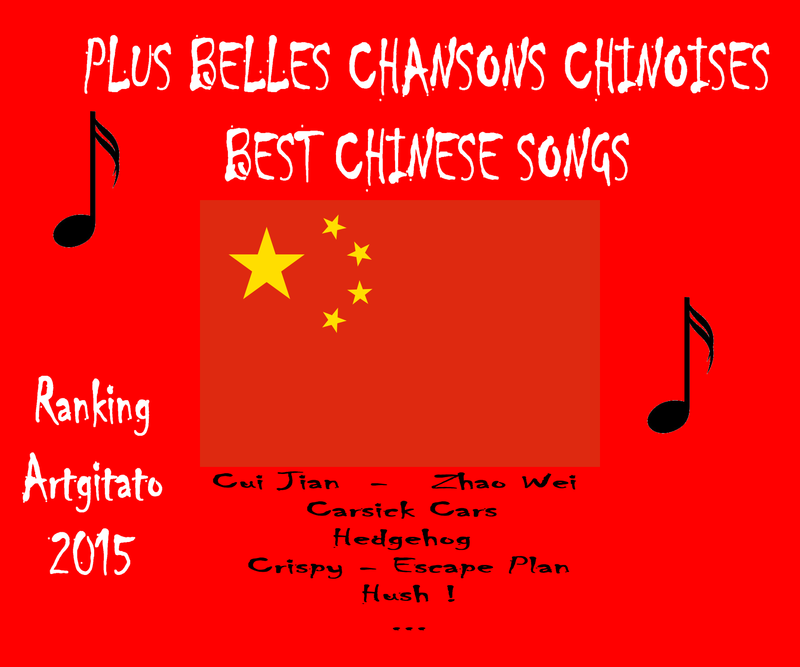 Chansons chinoises Best Songs Best Music Chinese Songs Artgitato