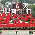 La Fraise à Shanghai