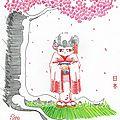 <b>Geisha</b> sous un cerisier
