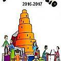 Défi <b>BabeliO</b> 2016-2017