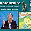 La Russie répond à l'ultimatum de Netanyahou en Syrie