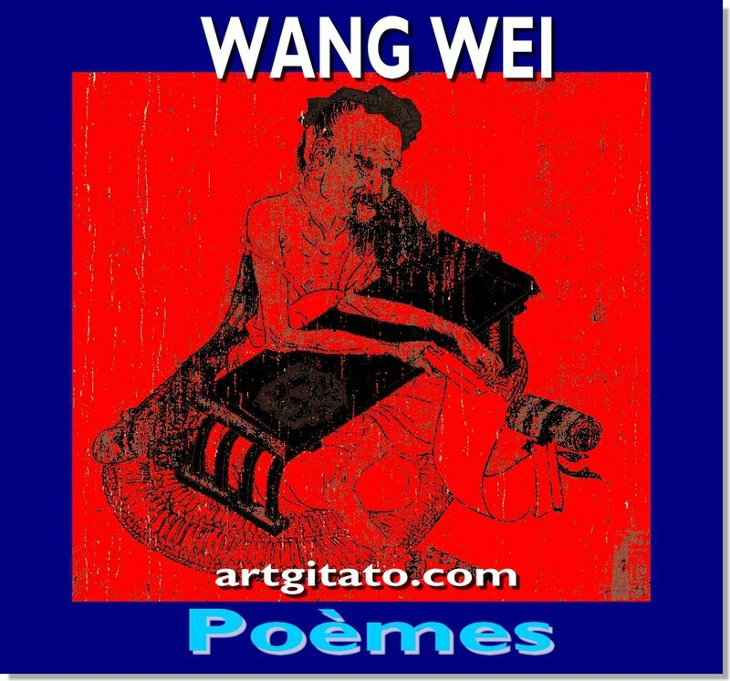 Wang Wei artgitato