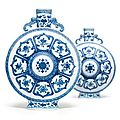 A rare pair of <b>blue</b> <b>and</b> <b>white</b> 'Bajixiang' moonflasks. Qianlong seal marks <b>and</b> period - Sotheby's