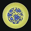 A lemon-yellow-ground underglaze-blue 'nine peaches' dish, seal mark and period of Qianlong (1736-1795)
