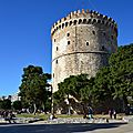 Thessalonique, pour l'ambiance