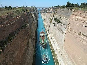 Corinth_Canal_from_east_with_ship11,_tb050803