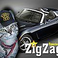 Zig-Zag super star