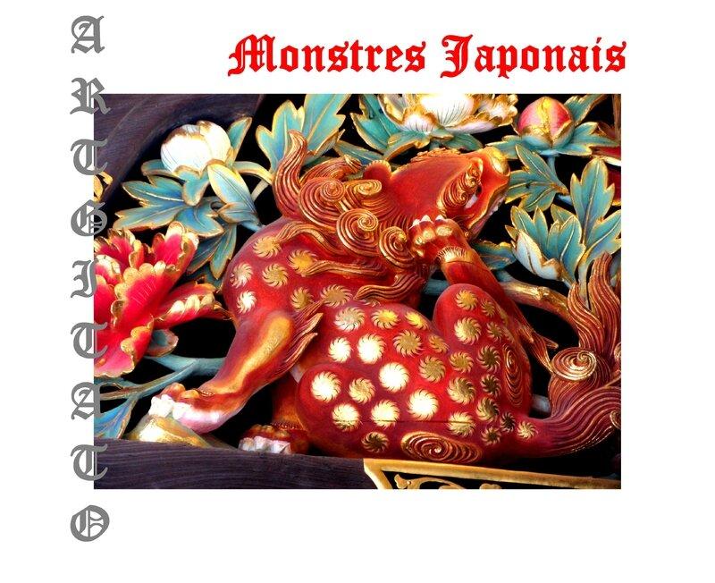 Monstres Japonais Artgitato Demond et Jules de Goncourt 2