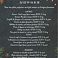 L'hôtel restaurant des Bruyères