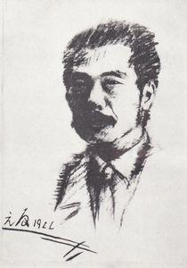 Lu Xun par Tao Yuanqing